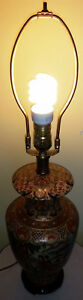 Vintage Handmade Exquisite Japanese Table Lamp