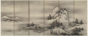 Japanese Screen Painting Sansui Sumi Ink Mountain Landscape And Figures Story 1