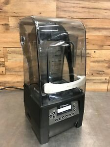 2016 Vitamix Commercial Blender the Quiet One