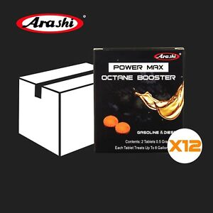 Arashi Power Max Octane Booster Oil Gas Fuel Additive Saver Cleaner For Honda