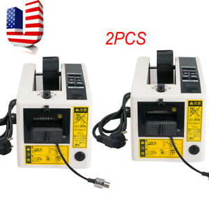 2pcs Automatic Tape Dispensers Adhesive Tape Cutter Packaging Machine 18w