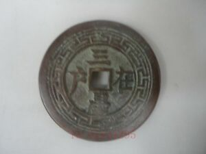 Collected Old Chinese Bronze Dynasty Antique Noble Hole Money Coins