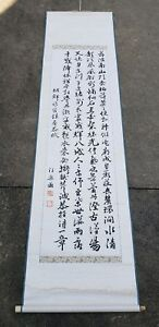 Fine Old Calligraphy Poem Scroll Ink Painting Japanese Ehara Zentsui 1925 85