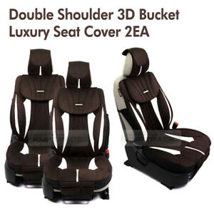 Double Shoulder Bucket Ultra Suede Luxury Seat Cover Dark Brown 2ea For All Car