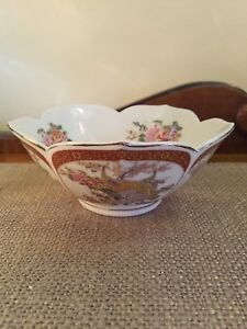 Vintage Japanese Satsuma Peacock Bowl By Heritage Mint Ltd Excellent Condition