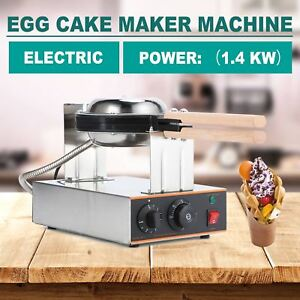 220v Waffle Makers Electric Egg Cake Oven Puff Bread Stainless Steel Non stick