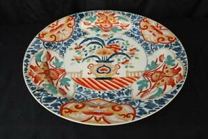 Chinese Porcelain Plate Large Imari Plaque Dish China Pottery