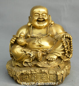 Collect China Tibet Buddhism Old Bronze Feel Happy Maitreya Buddha Wealth Statue
