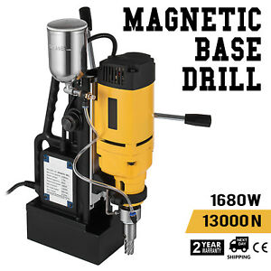 1680w Md 50 Magnetic Base Drill Press 50mm Boring 13000n Magnet Force Tapping