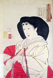 Noble Looking Woman By Yoshitoshi
