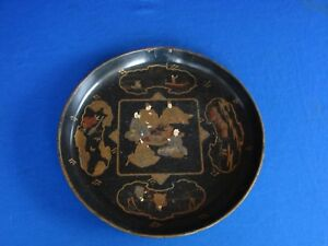 Antique Japanese Or Chinese Lacquer Plate