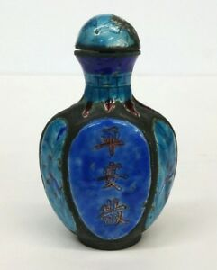 Antique Chinese Silver Enamel Snuff Bottle Hand Painted