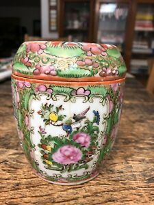 Very Old Unique Chinese Porcelain Vase With Lid