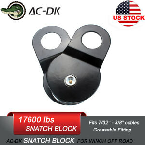 Ac Dk 17 600lbs Snatch Block For Recovery Winch Block Off Road Accessory