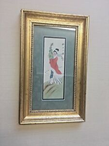 Vintage Japanese Watercolor On Silk Paper Matted Fine Frame 11 X 17 5