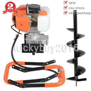 2 2hp Gas Powered Post Hole Digger With 8 Earth Auger 52cc Power Engine