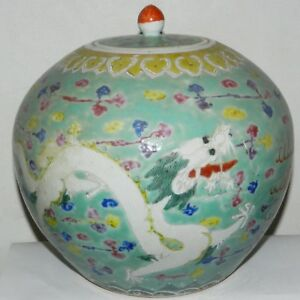 Qianlong Mark Chinese Jar Lidded Jar Dragons Globular Shape 20cm Damaged