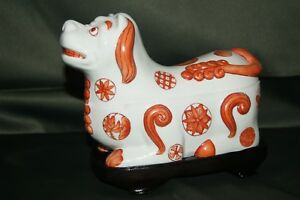 Chinese Orange Porcelain Foo Dog Lidded Bowl With Wood Stand