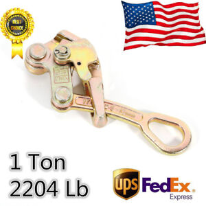Multifunctional Cable wire rope Haven Grip Puller Pulling 2204lb Alloy Steel Usa