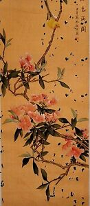 Chinese Painting Of Yellow Bird On Silk And Paper
