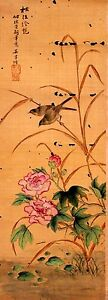 Chinese Painting Of Two Black Birds On Silk And Paper