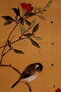 Chinese Painting Of Black Bird On Silk And Paper