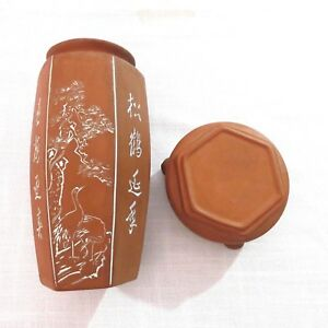 Antique Chinese Yixing Clay Planter Vase 8 Tall Hexagon