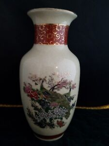 Vintage Satsuma Vase Made In Japan Peacock Design Gold Trim Hand Painted 6 H