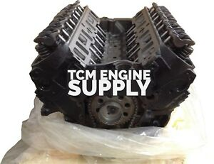 Remanufactured 5 0l Ford 302 Marine Engine 1977 up 3 Year Warranty