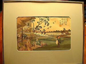 Large Vintage Japanese Colored Wood Block Print Signed Framed And Matted