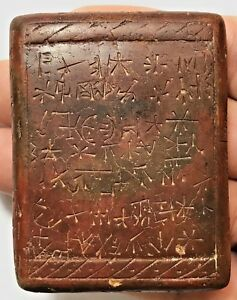 Extremely Rare Ancient Greek Terracotta Plaque Full Inscriptions 5th 6th Century