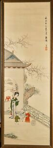 Antique Japanese Chinese Silk Scroll Painting Seal Mark 19th Century 1851