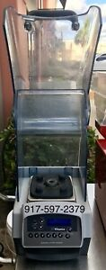 Vitamix Vm0115e Blending Station Commercial Doesn t Come W Container Nsf