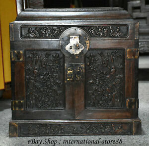16 Vintage Old Chinese Huang Huali Wood Flower Cabinet Chest Drawer Furniture