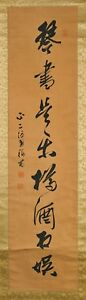 Vintage Chinese Ink On Paper Calligraphy Scroll Signed Seal Marks