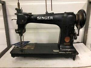 Singer 12w208 Free Hand Jump Baster Darning Etc Industrial Sewing Machine