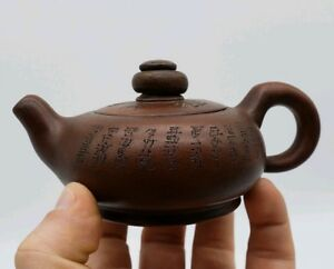 Vintage Chinese Yixing Zisha Pottery Teapot With Calligraphy