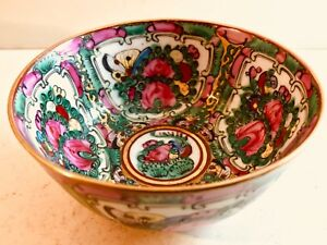 Antique Chinese Qing Dynasty Republic Famille Rose Medallion Porcelain Bowl