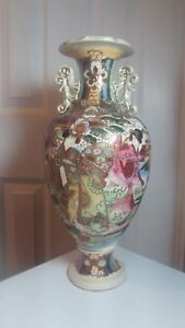 Antique 19c Japanese Meiji Period Satsuma Enameled Hand Painted Vase