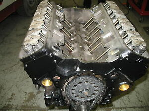 Chevy 383 Vortec Longblock Free Shipping Special Sale Price