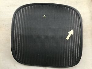 Herman Miller Aeron Chair Parts Size B Black Seat Pan mesh Only