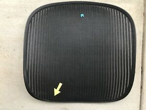Herman Miller Aeron Chair Seat Mesh With Small Blemish Size B