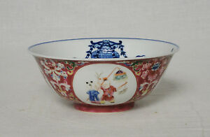 Chinese Famille Rose Porcelain Bowl With Mark M3130