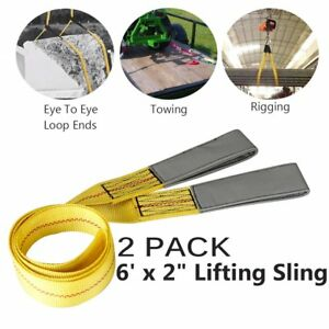 6 X 2 2 ply Nylon Web Sling Lift Tow Strap Heavy Duty Polyester Web Loop Ends