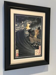 Framed Original Yoshitoshi Japanese Woodblock Print Moon Above Sea 100 Aspects