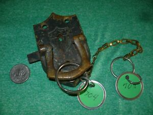 Antique Brass Door Latch