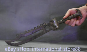 14 8 Collect Old Chinese Bronze Inlay White Jade Dynasty Palace Knife And Sword