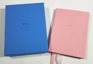 Smythson Pink Leather 2019 Soho Diary Day Planner