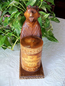 Antique Vintage Hand Carved Wooden Upright Bear And Honey Pot Box