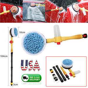 1885psi Car Rotating Wash Brush Extendable Pole Vehicle Sponge Wash Care Cleaner